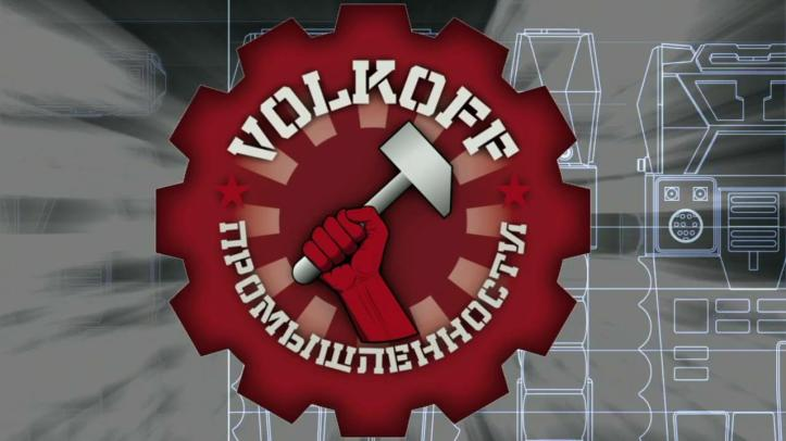 VOlkoff industries